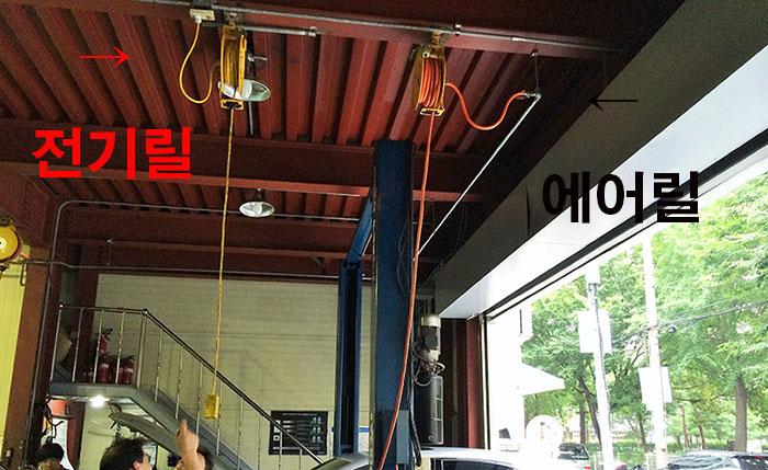 전기릴 설치사례.jpg