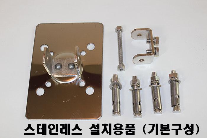 내장형-워터릴-HST-7.jpg