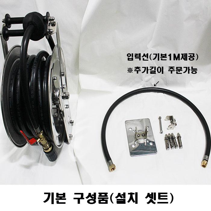 내장형-워터릴-HST-6.jpg