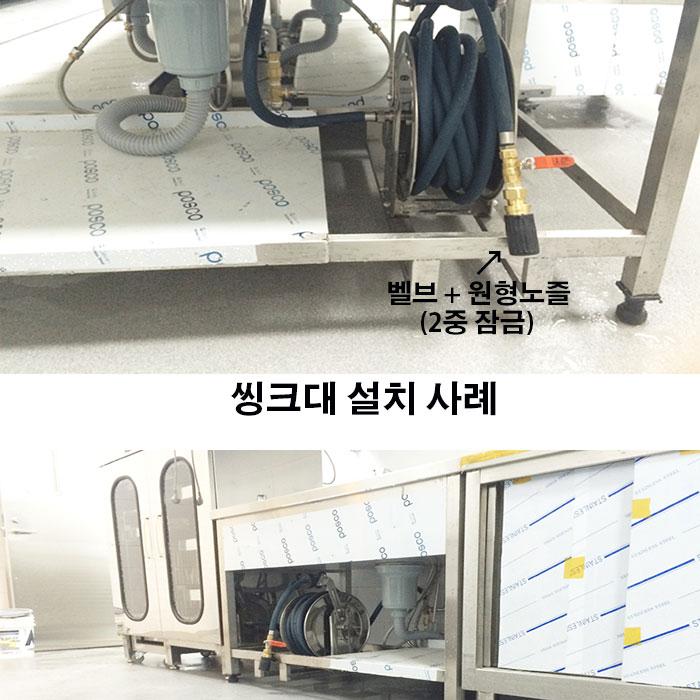 내장형-워터릴-HST-11.jpg