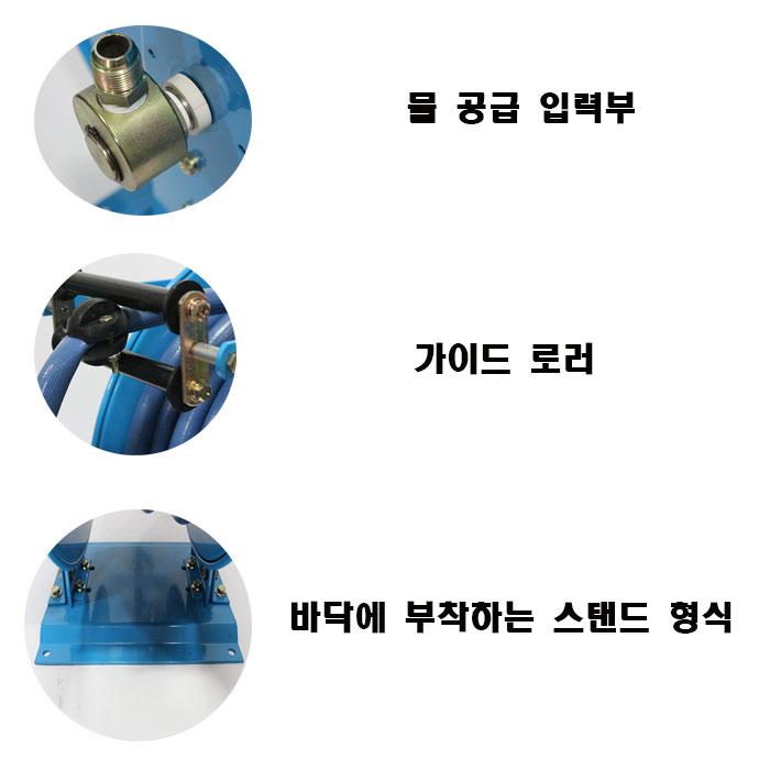 대형-워터릴-4.jpg